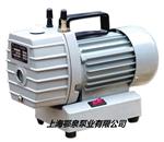 XZ-0.5手提式真空泵|实验室真空泵
