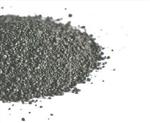 338 23800镀镍碳,进口镀镍碳,镀镍碳价格