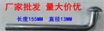 不锈钢L式沉降观测,控制测量,基准点标志