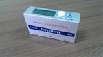 小孔曲面型光泽度仪MN60-C