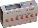 纸张光泽度仪MN75