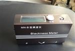 炭黑油墨用黑度计MN-B