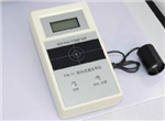 全智能型台式透光率仪TTA-II