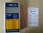 高品质感应式木材测湿仪MCG-100W