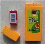 插针式纸箱水分仪HT-904
