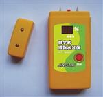 插针式纸张水分仪HT-903