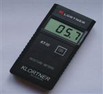 意大利KT-50进口纸张水分测定仪