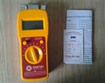 纺织原料水分测定仪JT-T