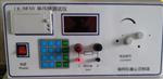 线材电压降测试仪