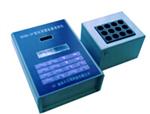 实验室经济型化学需氧量(COD)速测仪  BQCOD-01