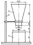 工业碳酸纳堆积密度测定装置