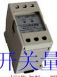 传感器 漏水检测 报警器