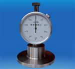 LX-F 型海绵硬度计