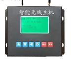 无线汇集器 无线协议转换器