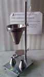 塑料流动性测试仪
