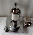FT-102霍尔流速计/松装密度测定仪