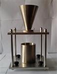 活性白土堆积密度测定装置