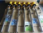 SB不锈钢电动插桶泵|电动插桶泵|不锈钢防爆插桶泵