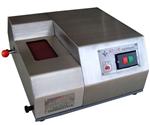 MY-1型光谱砂带磨样机
