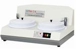 YM-2A型双盘金相试样预磨机