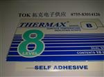 8格B型热敏试纸英国THERMAX温度美71-110度TMC测温纸 8格B温度纸