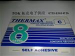 8格C型热敏试纸英国THERMAX温度美116-154度TMC测温纸8格C温度纸