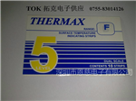 5格F型热敏试纸英国TMC温度纸160-182度变色试纸THERMAX温度美