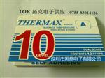 10格A型热敏试纸英国THERMAX测温纸 TMC温度试纸进口 温度贴纸