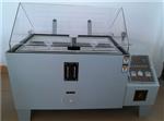 志幸ZX-120A盐雾试验机