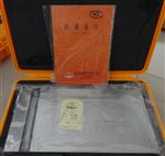 超声波标准试块CSK-IA