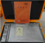 超声波标准试块CSK-IIIA