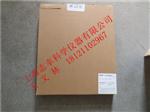 乐凯L7型14X17X50工业射线探伤胶片