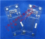 美标ASTM E747 1A 1B 1C像质计