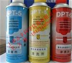 渗透剂DPT-5新美达着色渗透探伤剂