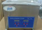 全自动多功能超声波清洗机,小型超声波清洗机价格,JOYN-30B双频超声波清洗机