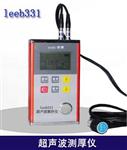 超声波测厚仪leeb330