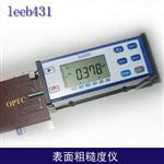 便携式粗糙度仪leeb430
