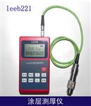 涂层测厚仪leeb220