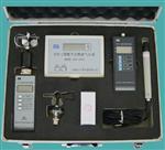 便携数字综合气象仪 便携数字综合环境监测仪
