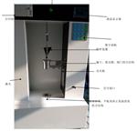 颗粒和粉末特性分析仪(实用型)