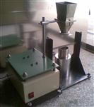 聚四氟乙烯树脂体积密度测试仪