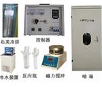 多试管光化学反应仪器,光化学反应装置