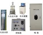 光催化系列反应仪器