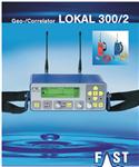 管线检漏仪,漏水检测仪,听漏仪,多功能超级相关仪