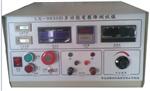 微电流型电压降测试仪