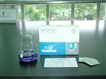 人组织型纤溶酶原激活剂ELISA试剂盒 人t-PA试剂盒说明书
