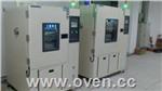 高低温湿热试验箱价格,中山高低温交变湿热试验箱品牌,中山高低温测试箱性能