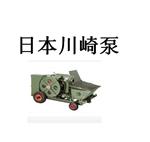 日本畅销品牌川崎泵