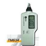 预防机械设备故障的测振仪TM63A