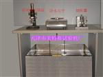 硬质泡沫塑料吸水率测试系统 泡沫板保温板切片器 带刻度的显微镜 泡沫板保温板投影仪